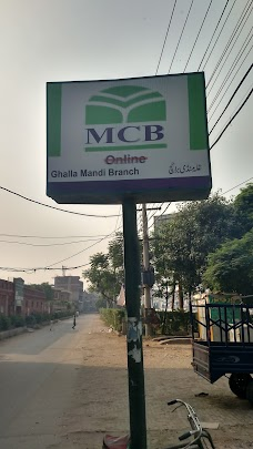 MCB Ghalla Mandi Branch