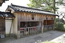 Saiyoji Teple, Kanazawa, Japan
