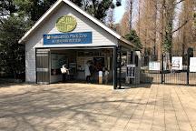 Inokashira Park Zoo, Musashino, Japan