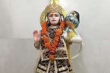 Shri  Ramanath Dham, Gondal, India