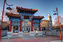 Golden Dragon Museum, Bendigo, Australia