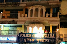 Police Gurudwara, Port Blair, India