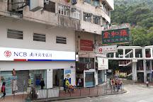 Kornhill Plaza, Hong Kong, China