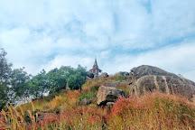 Tagore Hill, Ranchi, India