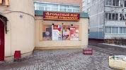 Ароматный мир, Талсинская улица на фото Щёлкова