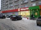 Пятёрочка, улица Героев Сибиряков, дом 93 на фото Воронежа