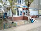 Конкор, улица Юрия Гагарина на фото Уфы