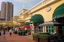 Gold Coast Piazza, Hong Kong, China