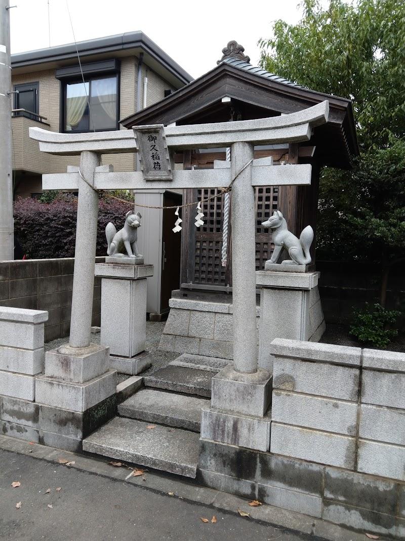 二本松八幡宮