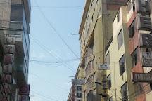 Gamarra, Lima, Peru