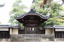 Tokugenji Temple, Nagoya, Japan