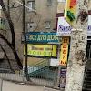 сеть магазинов одежды Улётные Цены, квартал Аламедин-1, дом 63 на фото Бишкека