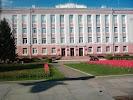 Администрация ЗАТО Северск на фото Северска