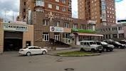 Южная звезда, улица Дружбы, дом 5А на фото Кемерова