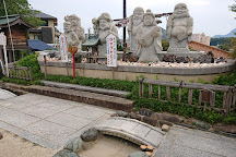 Ooyama Shrine, Onomichi, Japan
