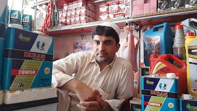 Ikram Motor Oil Shop Center