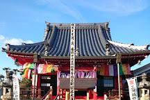 Sankoji Temple, Toyota, Japan
