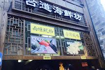 Nantang Old Street, Ningbo, China