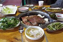 Herb Island, Pocheon, South Korea