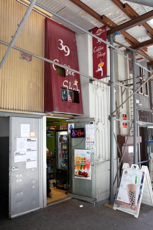 39 Coffee Shop