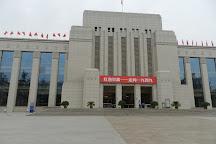 Gansu Provincial Museum, Lanzhou, China