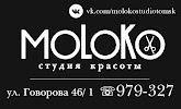 Moloko, улица Говорова на фото Томска