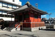 Komagatado, Taito, Japan