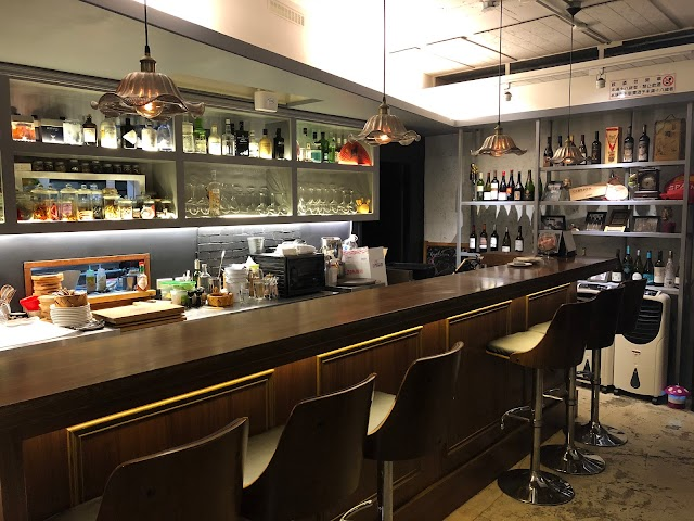El Marqués Tapas Bar Spanish Restaurant