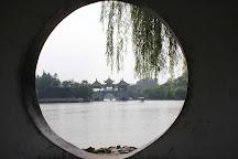 Slender West Lake, Yangzhou, China