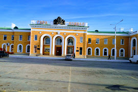 Станция  Tiraspol