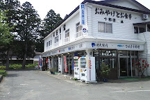 Ishigedo Rest Area, Towada, Japan