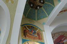 Saint John the Baptist Ukrainian Catholic Shrine, Ottawa, Canada