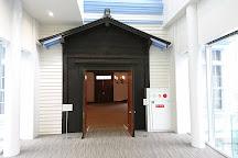 Hoheikan, Sapporo, Japan