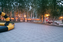 Central Park of Culture and Recreation, Salavat, Russia