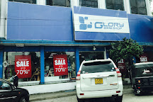Glory Swim Shop, Colombo, Sri Lanka