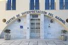 Centro de Interpretacion del Marmol