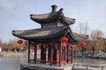 Grand View Garden (Daguanyuan), Beijing, China