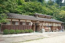 Korankei, Toyota, Japan