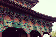 Dae Sung Shakya (Korean Temple), Lumbini, Nepal