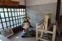 Hatamono Shrine, Katano, Japan