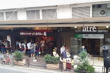 Atre Ueno, Ueno, Japan