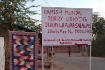 Ramesh Mundal Durry Udhyog, Salawas, India