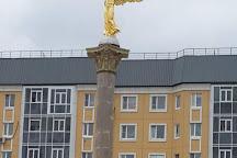 Dobryj Angel Mira, Nizhnevartovsk, Russia
