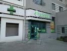 Аптека №44 Искамед, улица Щорса на фото Минска
