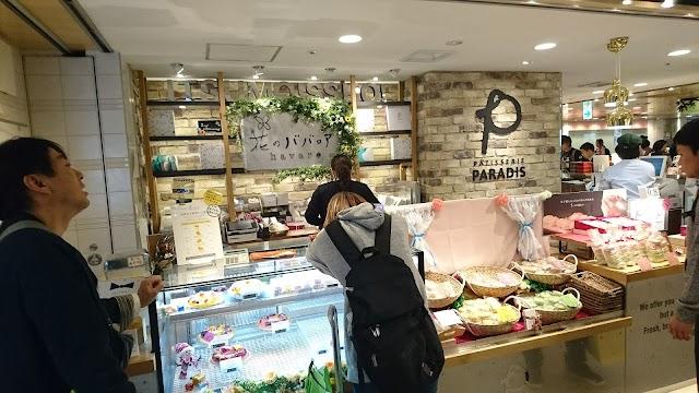 花のババロア havaro トウキョウミタス店