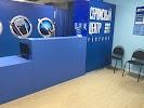 ДНС Сервисный центр, Первомайская улица, дом 40 на фото Сыктывкара