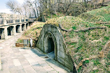 Fort Totten, Bayside, United States