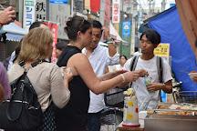 Japan Wonder Travel, Chuo, Japan