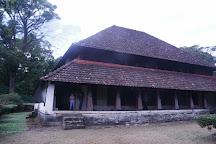 Nalknad Palace, Kakkabe, India