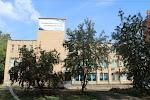 Мордовский учебный центр «Энергетик»